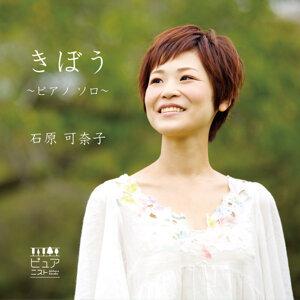 Kibou ~Piano Solo