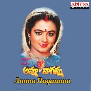 Amma Nagamma - Original Motion Picture Soundtrack