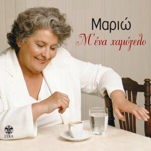 M' Ena Hamogelo