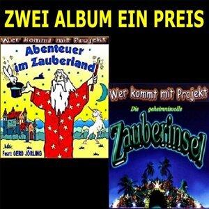 Zwei Album ein Preis