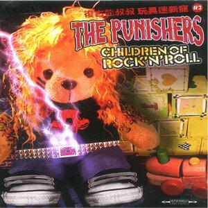 Children of Rock'n'roll