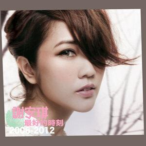 Zui Hao De Shi Ke 2006-2012