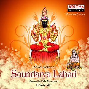 Sri Adi Sankara's Soundharya Lahari