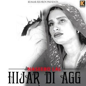 Hijar Di Agg