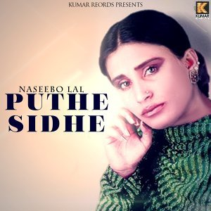 Puthe Sidhe