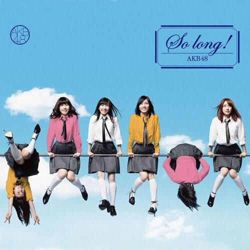 So Long! - Type A