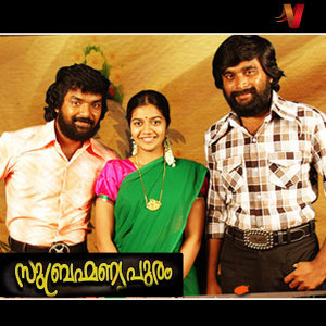 "Kanninmaniyaal (From ""Subramanaiya Puram"") - Single"