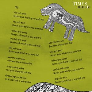 Cheetu (feat. V. Selvaganesh) - Single