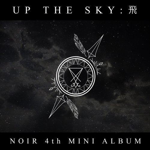 Up the sky : 飛