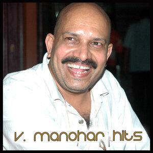 V. Manohar Hits