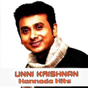 Unni Krishnan Kannada Hits