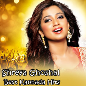 Shreya Ghoshal Best Kannada Hits