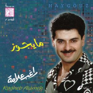 Maygouz