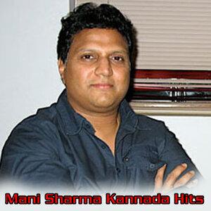 Mani Sharma Kannada Hits