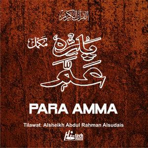 Para Amma (Complete)