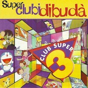 SuperClubiDibudà