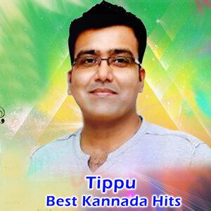Tippu Best Kannada Hits