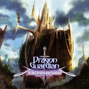 Dragonvarius (Remaster Version)