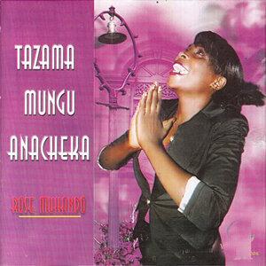 Tazama Mungu Anacheka