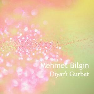 Diyar'ı Gurbet