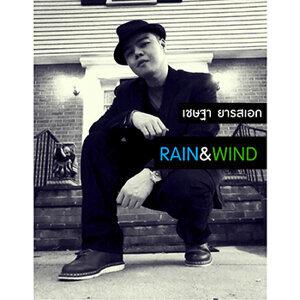 RAIN&WIND