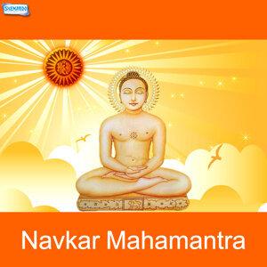 Navkar Mahamantra - Single