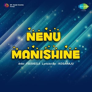 Nenu Manishine - Original Motion Picture Soundtrack