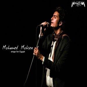 Mohamed Mohsen Sings for Egypt