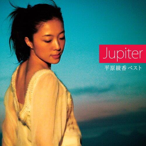 Jupiter ~平原綾香ベスト~