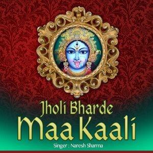 Jholi Bharde Maa Kali
