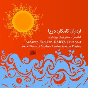 Darya (The Sea)