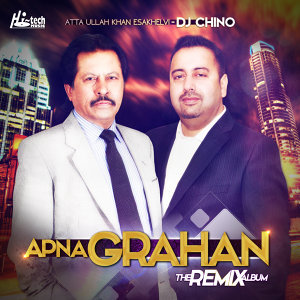 Apna Grahan (The Remix Album)