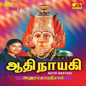 Aathi Naayagi