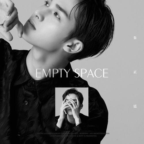 Empty Space (feat. 王子異)