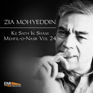 Zia Mohyeddin Ke Sath Ik Sham Mehfil-O-Nasr, Vol. 24 (Live)