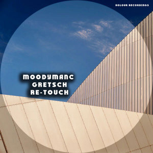 Gretsch Re-Touch
