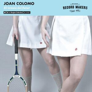 El tennis del futur