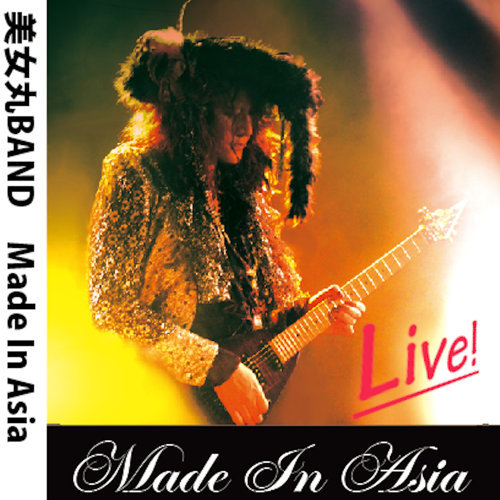 Made In Asia (Live)