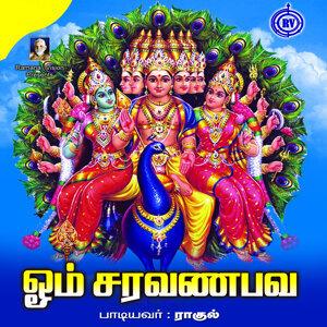 Om Saravanabava