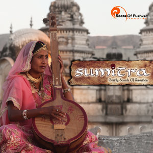 Earthly Sounds of Rajasthan