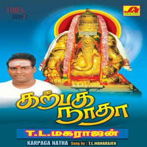Karpaga Naatha