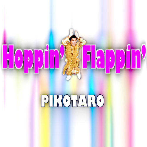 Hoppin' Flappin'!