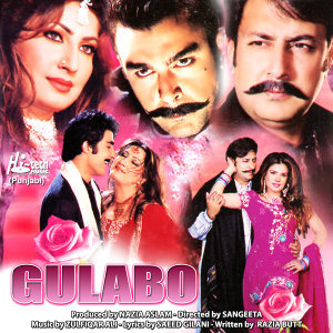 Gulabo (Pakistani Film Soundtrack)