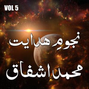 Hafiz Abdul Qadir - Najoom E Hidayat, Vol. 5