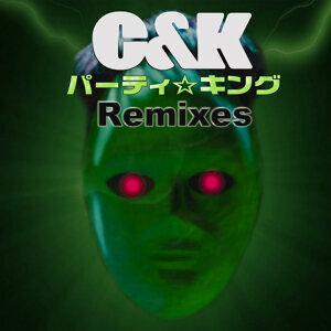 パーティ☆キング Remixes - Remixes