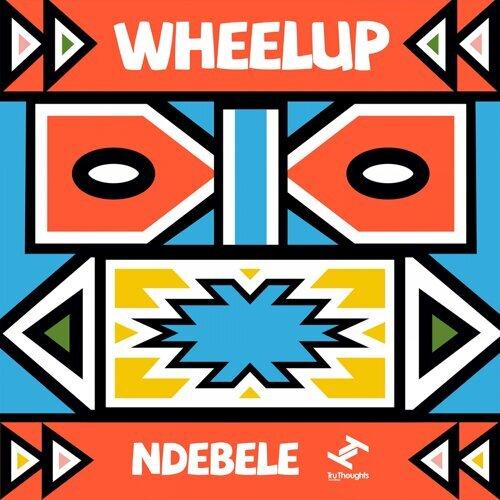 The Ndebele - EP