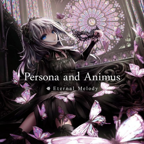 Persona and Animus (Persona and Animus)