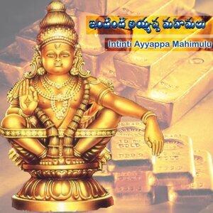 Intinti Ayyappa Mahimulu