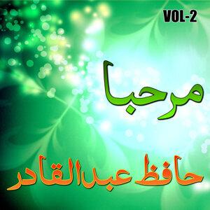 Hafiz Abdul Qadir Marhaba, Vol. 2