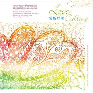 Love Calling (愛的呼喚)